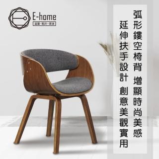 【E-home】Jerome傑羅姆曲木餐椅 灰色(餐椅)