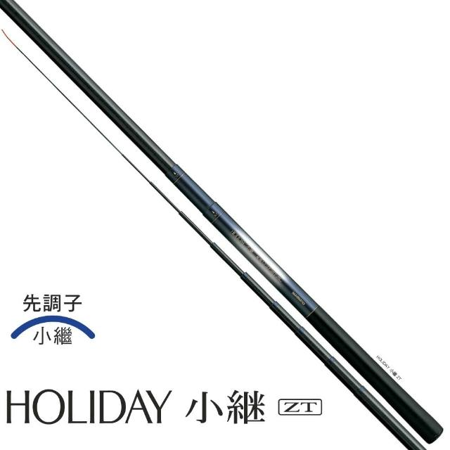 【SHIMANO】HOLIDAY 小繼 ZT 超硬調 53 溪流竿(TRADITIONAL GAME)