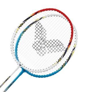 【VICTOR】速度-穿線拍-對拍組-勝利 羽球拍 2支入 附羽球(ARS1010)