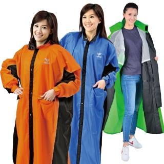 【JUMP 將門】N3配色口袋內裡防水前開一件式風雨衣(內裡設計 台灣高壓防水布料)