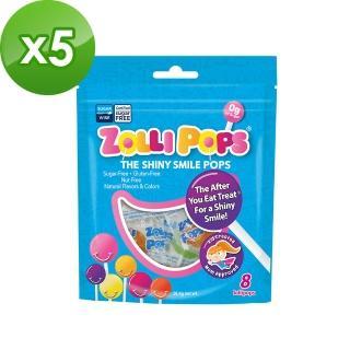 【Zollipops】木糖醇無糖棒棒糖-綜合水果口味(10支入x5包)