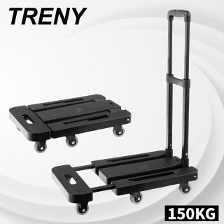 【TRENY】六輪折疊平板車-黑(載物車、手推車、150KG)