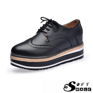【SOFT WALK 舒步】全真皮內增高布洛克雕花時尚撞色厚底草編鬆糕休閒鞋(黑)