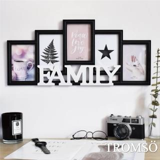 【TROMSO】北歐FAMILY5框組-黑框(相框組合相框)