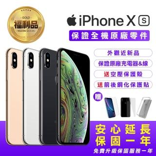 【Apple 蘋果】福利品 iPhone Xs 5.8吋六核心智慧型手機 64GB(全機原廠零件+近新品+保固一年)