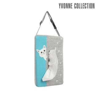 【Yvonne Collection】貓咪車用面紙套(淺灰/碧藍)