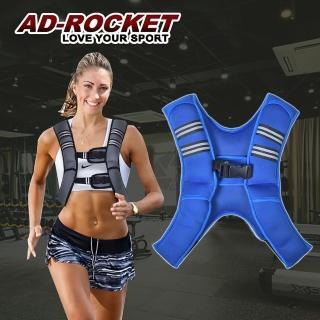 【AD-ROCKET】隱形可調式負重背心/負重衣/沙袋/負重訓練(5KG)/