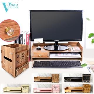 【VENCEDOR】分離式螢幕桌面收納組合架D款(桌面電腦螢幕架《高質感DIY組合 LCD螢幕架-D款》-1入)