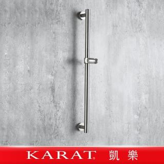 【KARAT凱樂】Aubrey 肥皂盤(升降桿/林浴滑桿/304不鏽鋼)