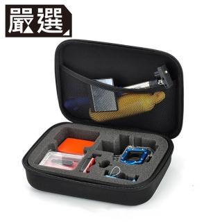 【嚴選】GoPro HERO4/5/6/7 專用防摩擦手提配件收納包