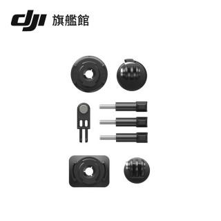 【DJI】Osmo Action 全能安裝套裝(聯強國際貨)