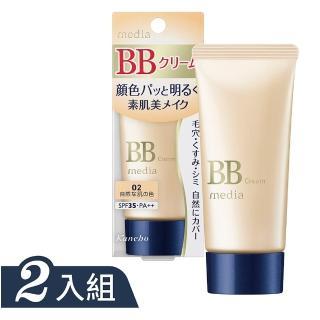【media 媚點】自然光感美肌BB霜2入組