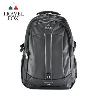 【TRAVEL FOX 旅狐】雙色尼龍輕量休閒後背包(TB586-13 灰色)