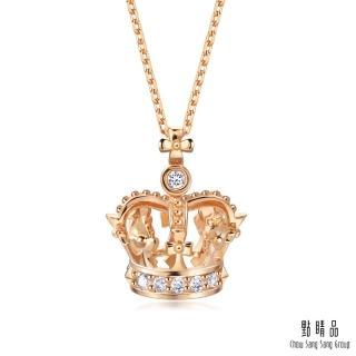 【點睛品】V&A博物館系列 真愛皇冠 18K玫瑰金鑽石項鍊