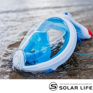 【索樂生活】AROPEC 180度超廣角全罩式浮潛面罩 Unicorn獨角獸(乾式浮潛面罩潛水面鏡呼吸管附Gopro架耳塞)