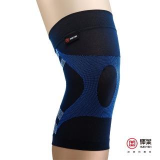 【輝葉】Protection漸壓運動薄護膝 HY-9918(2入)