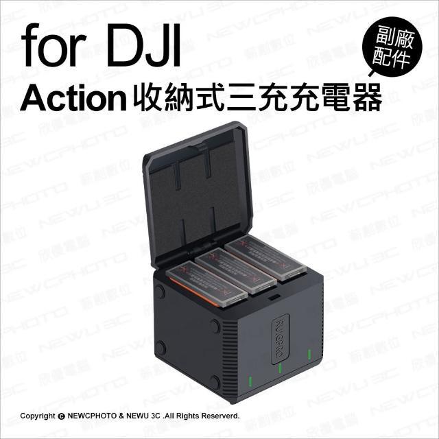 充 電池 充電 器
