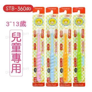 【【STB】】日本蒲公英360度兒童牙刷-1入