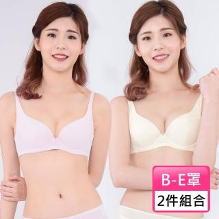 【Swear 思薇爾】牛奶紗系列B-E罩軟鋼圈素面包覆內衣2套組(隨機出貨)