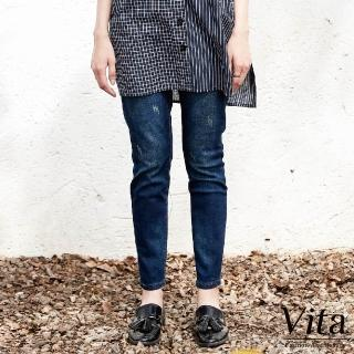 【mysheros 蜜雪兒】VITA 合身微刷破牛仔長褲(藍)