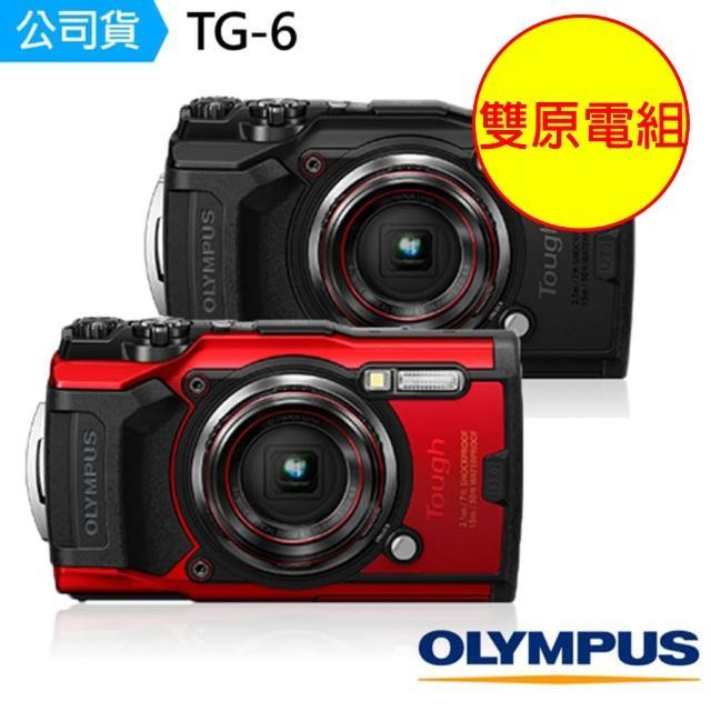 【OLYMPUS】TG-6