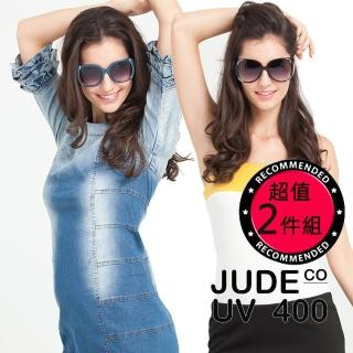 【JUDE CO】UV400太陽眼鏡-超值組(快速到貨)