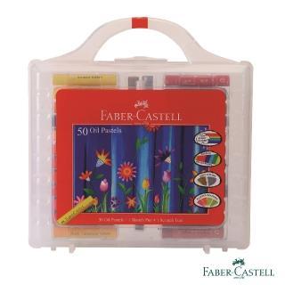 【Faber-Castell】紅色系 粗芯油性粉彩條50色(手提精裝)