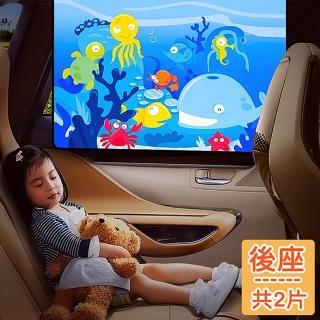 【威力鯨車神】磁吸式汽車遮陽簾/汽車窗簾_後窗(共2片)