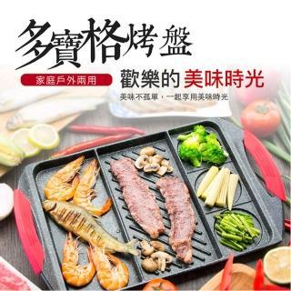 【OTTO】Life 多寶格烤盤8件組(超值烤肉組合)
