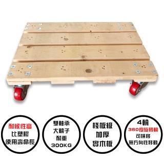【TaKaYa】高荷重貼地車 烏龜車 耐重300KG 實木 平板車 物流車 推車 居家 工廠( )