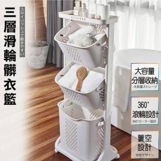 【ONE HOUSE】三層帶滑輪髒衣籃-兩色可選