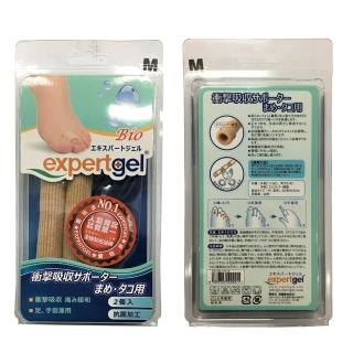 【Expert Gel】手足保護指套#001 四入/組