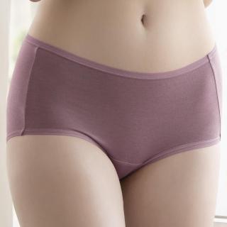 【Wacoal 華歌爾】天絲竹炭 M-LL 中腰三角褲-健康環保單品褲-NS5173OU(藕紫)