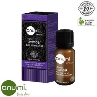 【anumi】薰衣草精油-有機認證(澳洲製造 通過OFC認證有機保養品牌)
