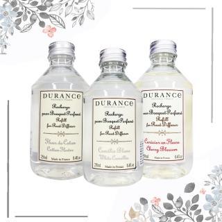 【DURANCE 朵昂思】擴香補充瓶 250ml-多種香味任選