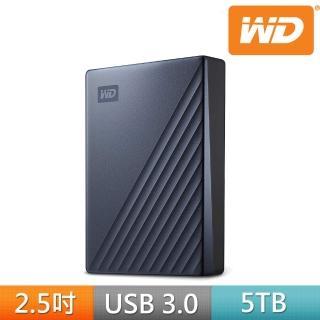 【WD 威騰】My Passport Ultra 5TB 2.5吋USB-C行動硬碟(星曜藍)