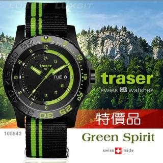 【TRASER】Green Spirit 軍錶(瑞士製造)