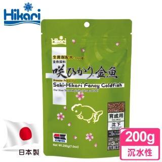【HIKARI高夠力】42033 Saki-高夠力 金魚育成飼料 200g(高夠力善玉菌能保持更佳的健康和成長)