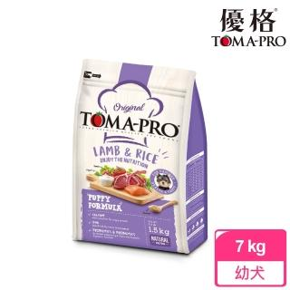 【TOMA-PRO 優格】經典系列狗飼料-幼犬 羊肉+米 7 公斤(聰明成長配方)