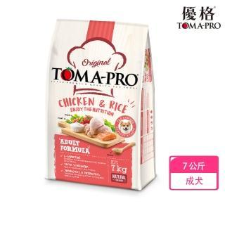 【TOMA-PRO 優格】經典系列狗飼料-成犬 雞肉+米 7 公斤(高適口性配方)
