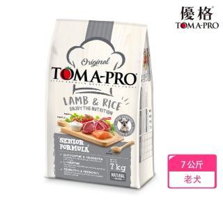 【TOMA-PRO 優格】經典系列狗飼料-高齡犬 羊肉+米 7 公斤(高纖低脂配方)