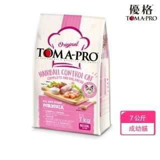 【TOMA-PRO 優格】經典系列貓飼料-成幼貓 雞肉+米 7 公斤(化毛高纖配方)