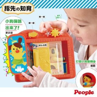 【People】探索刺激小小門玩具-9個月(手指遊戲/安撫玩具/嬰兒玩具)