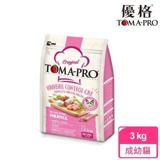 【TOMA-PRO 優格】經典系列貓飼料-成幼貓 雞肉+米 3 公斤(化毛高纖配方)