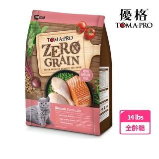 【TOMA-PRO 優格】零穀系列貓飼料-0%零穀 鮭魚 14 磅(全年齡貓用 敏感配方)