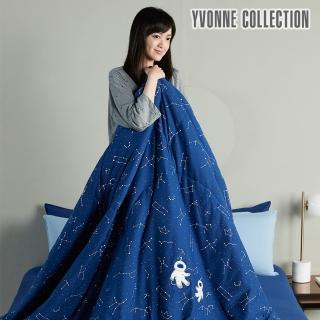 【Yvonne Collection】星空小四季被(藍)