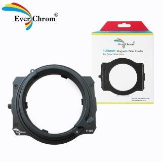 【EverChrom 彩宣】F-100方形濾鏡磁吸支架適用Fujifilm廣角鏡頭─內附磁鐵框 市價1050元