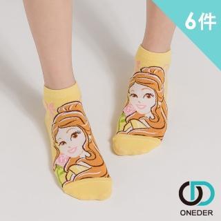 【ONEDER 旺達】迪士尼公主直版襪-超值6件組(正版授權、品質保證!)