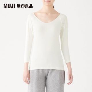 【MUJI 無印良品】女有機棉保暖V領八分袖T恤(共4色)