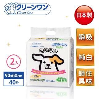 【Clean One】量販2包 日本製經濟型 小白尿墊40片 90x60cm(尿墊、尿布、消臭、犬用、寵物)